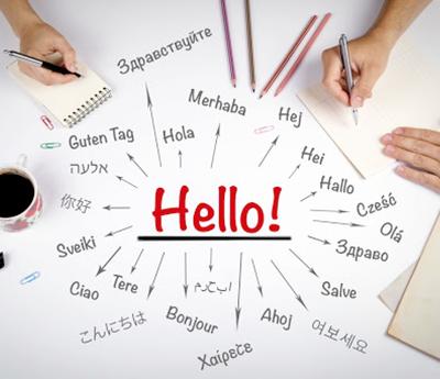 image qui illustre notre savoir faire en langue arabe à bayonne